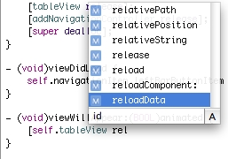 XCode Intellisense Dialog